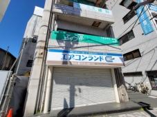 株式会社エイブル 駒込北口店