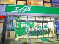 株式会社エイブル 西新井店