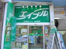 株式会社エイブル 高田馬場店