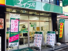 株式会社エイブル鷺ノ宮店
