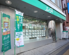 株式会社エイブル 吉祥寺南口店