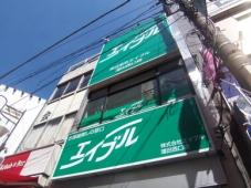 株式会社エイブル 蒲田西口店