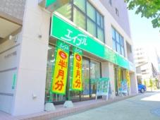 株式会社エイブル 聖蹟桜ヶ丘店