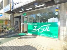 株式会社エイブル 竹ノ塚店