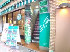 株式会社エイブル 大山店