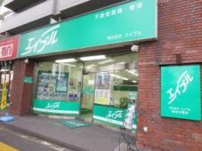 株式会社エイブル 緑地公園店