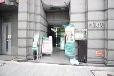 株式会社エイブル 淀屋橋本店
