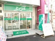株式会社エイブル 上本町店