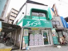 株式会社エイブル 京阪守口店