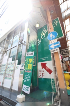 株式会社エイブル 心斎橋店