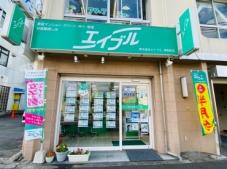 株式会社エイブル 岸和田店