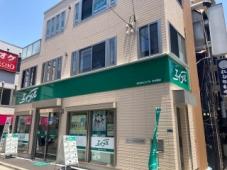 株式会社エイブル 針中野店