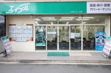 株式会社エイブル 古川橋店
