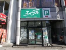 株式会社エイブル 新瑞橋店