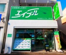 株式会社エイブル 浄心店