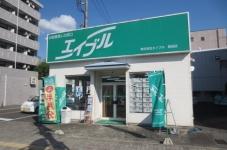 株式会社エイブル 熱田店