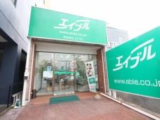 株式会社エイブル 三河豊田店