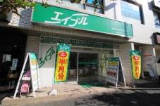 株式会社エイブル 八事店