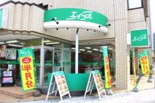 株式会社エイブル 円山公園店