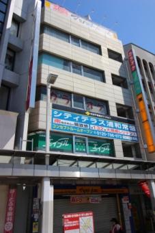 株式会社エイブル 北浦和店