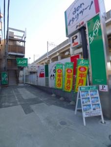 株式会社エイブル 中浦和店