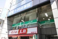株式会社エイブル 蕨店