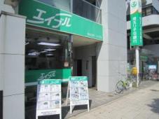 株式会社エイブル 春日部店