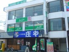株式会社エイブル 谷塚店