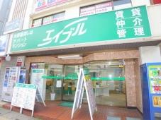 株式会社エイブル 東大宮店