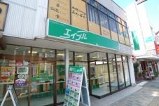 株式会社エイブル 飯能店