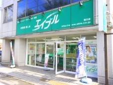 株式会社エイブル 桶川店