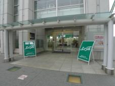 株式会社エイブル 新都心スーパーアリーナ店