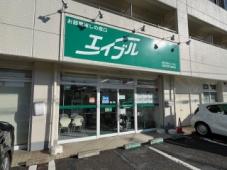 株式会社エイブル 宮城の萩大通り店