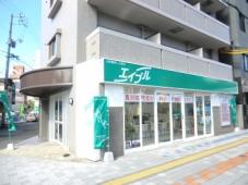 株式会社エイブル 広島駅前店