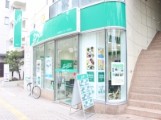 株式会社エイブル 五日市店