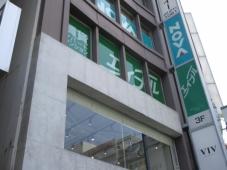 株式会社エイブル 川崎店
