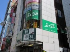 株式会社エイブル 藤沢店