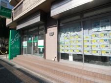株式会社エイブル 中山店