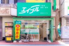 株式会社エイブル 白楽店