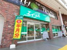 株式会社エイブル 平塚店