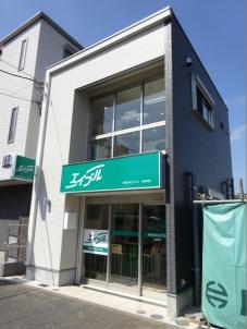 株式会社エイブル 長津田店