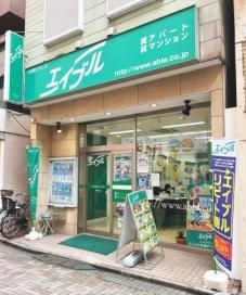 株式会社エイブル 市川店