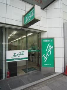 株式会社エイブル 目白店