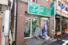 株式会社エイブル 桜上水店