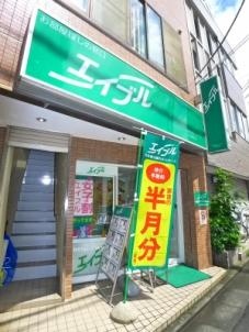 株式会社エイブル 京成高砂店