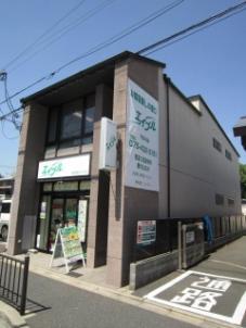 株式会社エイブル 今出川店
