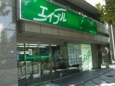 株式会社エイブル 京都駅前店