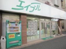 株式会社エイブル 出町柳店