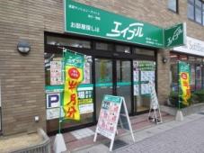 株式会社エイブル 南草津駅前店