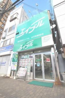 株式会社エイブル弁天町駅前店